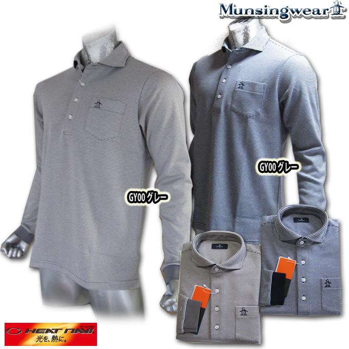 マンシングウェア(Munsingwear) Heat Navi スムースボーダーポロ