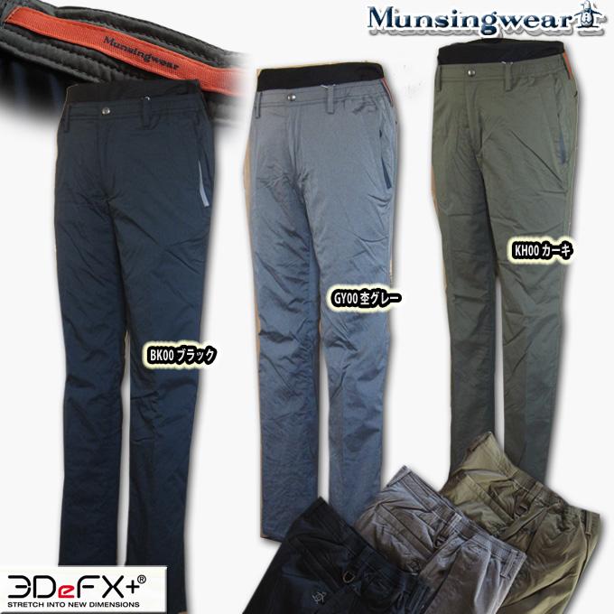 マンシングウェア(Munsingwear) 3DeFX+ 撥水ストレッチ中綿パンツ