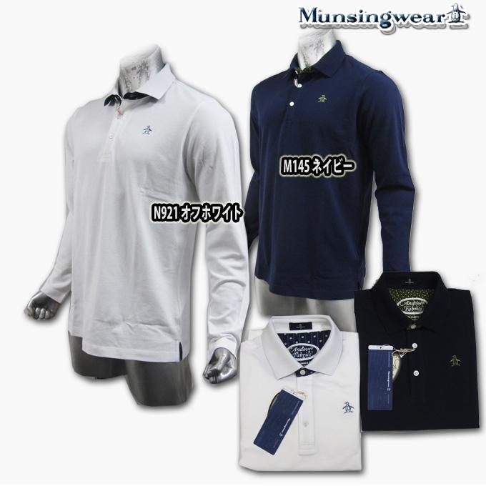 マンシングウェア(Munsingwear) 台衿付きカノコポロ