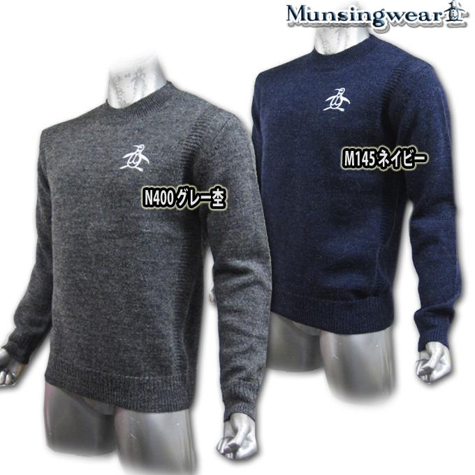 マンシングウェア(Munsingwear) 英国WOOL ビッグロゴセーター