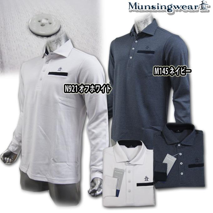 海外並行輸入正規品 マンシングウェア(Munsingwear) スクエアバーズB.D.ポロ, 浅野ゴルフサービス:c781424b --- clftranspo.dominiotemporario.com