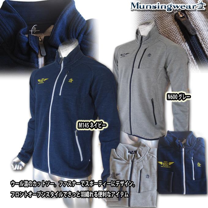 マンシングウェア(Munsingwear) Motion3D Wフェイスジップスウェット