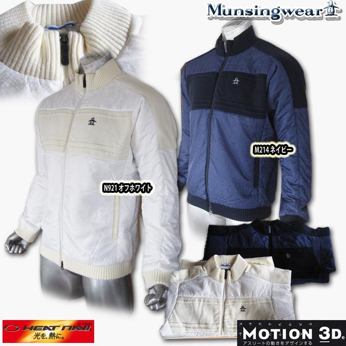 マンシングウェア(Munsingwear) Heat Navi ハイブリッド中綿ブルゾン