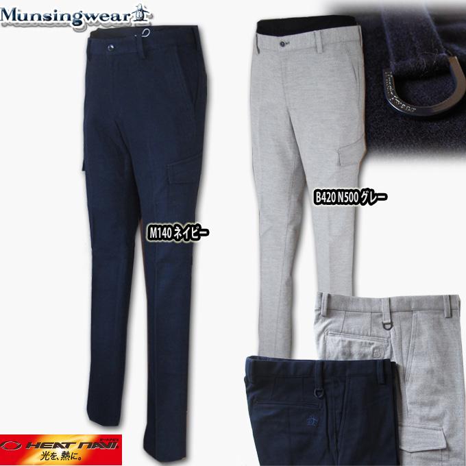 マンシングウェア(Munsingwear) Heat Navi ストレッチTAPEREDカーゴパンツ