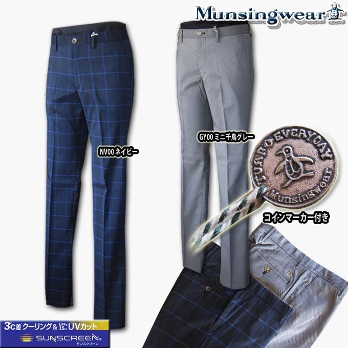 マンシングウェア(Munsingwear) マーカー付ストレッチパンツ