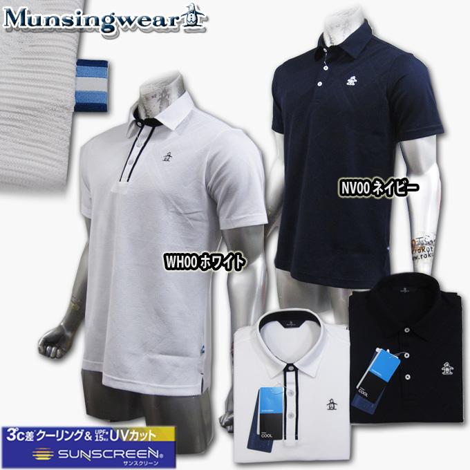 マンシングウェア(Munsingwear) sunscreen ジャガードポロ
