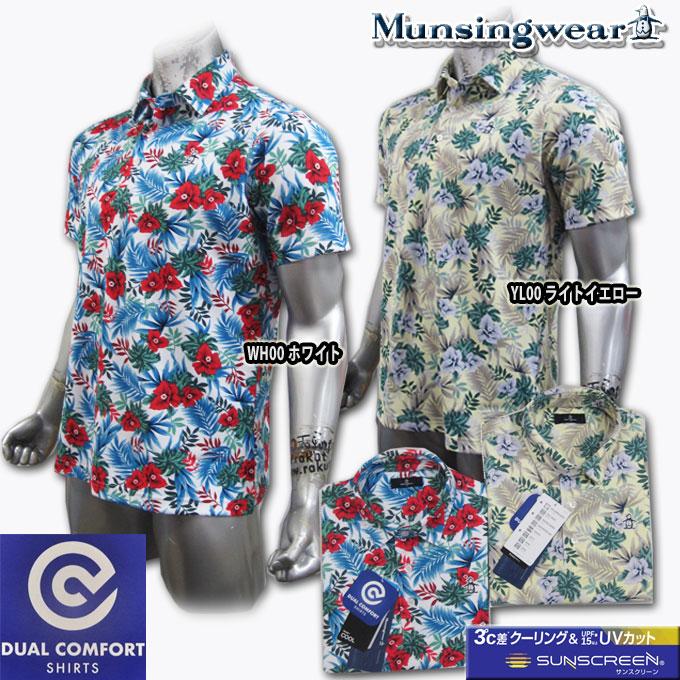 マンシングウェア(Munsingwear) sunscreen カノコプリントポロ