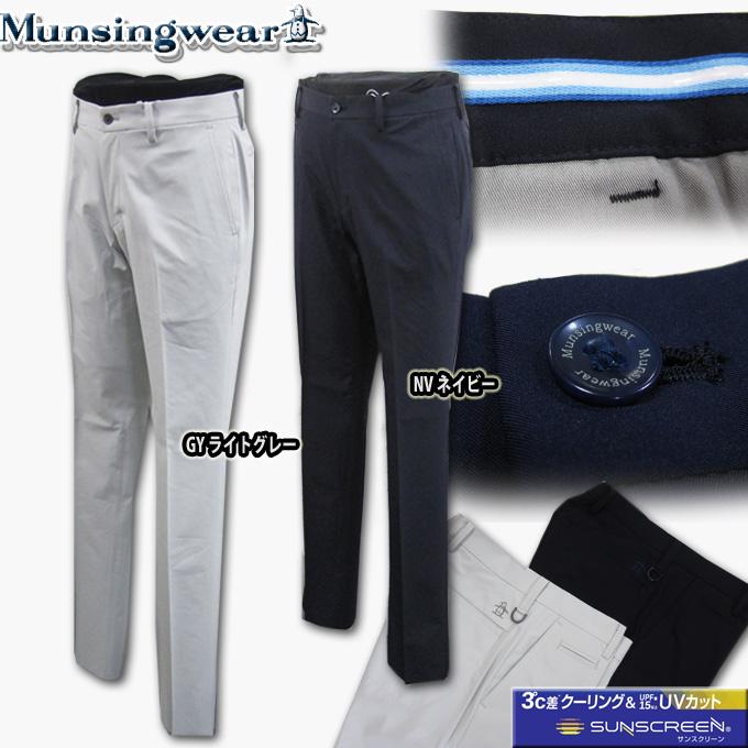 マンシングウェア(Munsingwear) sunscreen 2wayストレッチパンツ