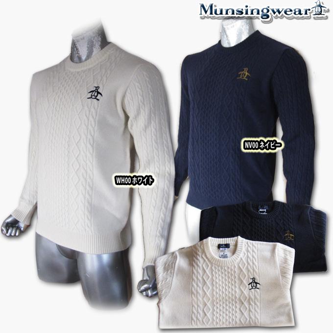 マンシングウェア(Munsingwear) ハミルトンラムウールセーター