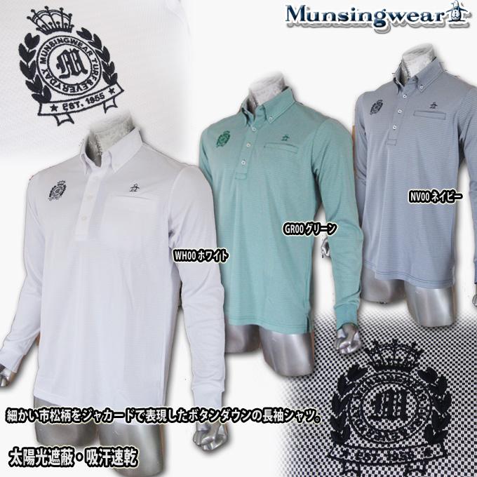マンシングウェア(Munsingwear)  市松ジャガードB.D.ポロ