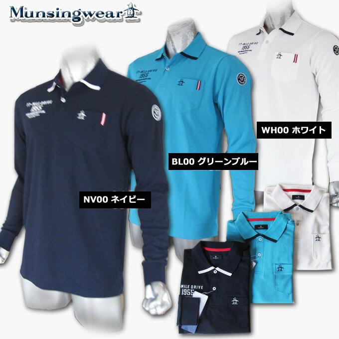 マンシングウェア(Munsingwear) エクス Wニット鹿の子ポロ