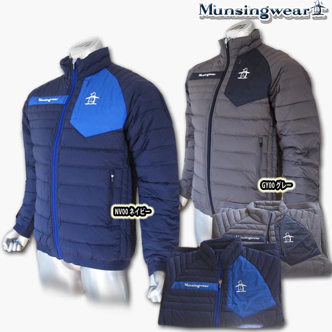 マンシングウェア(Munsingwear) ストレッチDOWNブルゾン