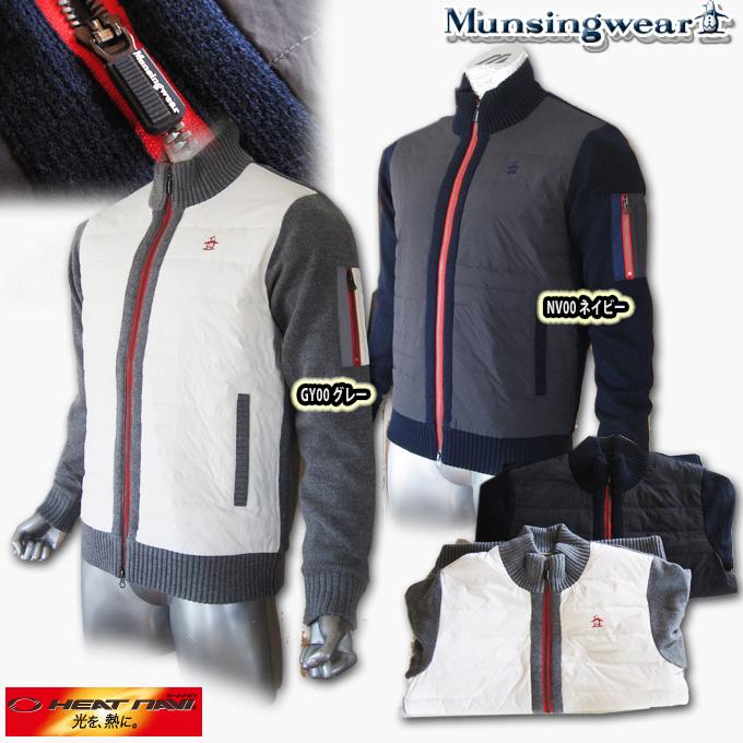 マンシングウェア(Munsingwear) ニットDOWNブルゾン