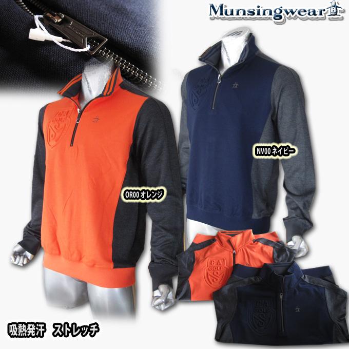 マンシングウェア(Munsingwear) ハーフジップstretchスウェット