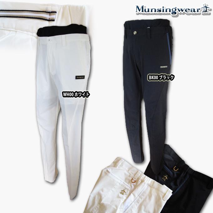 ※50%オフ ウィンドパンツ マンシングウェア 人気ショップが最安値挑戦 Motion3D 360°stretchパンツ 実物 Munsingwear