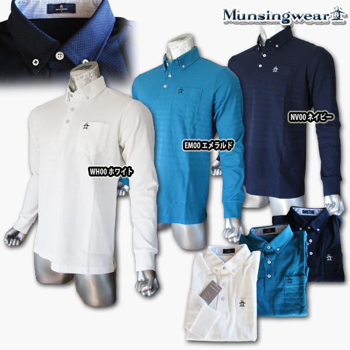 国内正規品 55%OFF 秋冬物 マンシングウェア リンクスボーダーB.D.ポロ 毎日がバーゲンセール Munsingwear