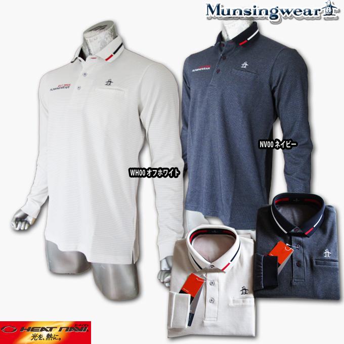 マンシングウェア(Munsingwear)  Heat Navi スクエアバーズポロ