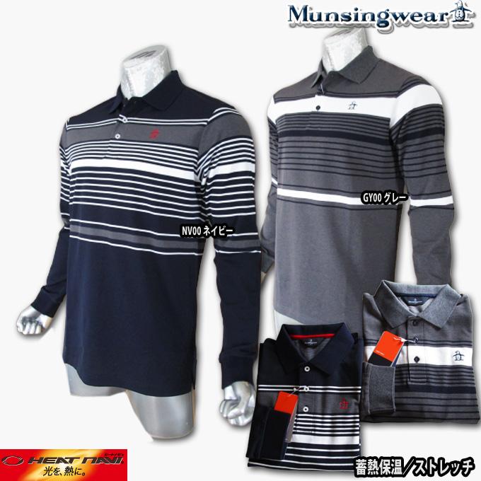 マンシングウェア(Munsingwear)  Heat Navi パネルボーダーカノコポロ