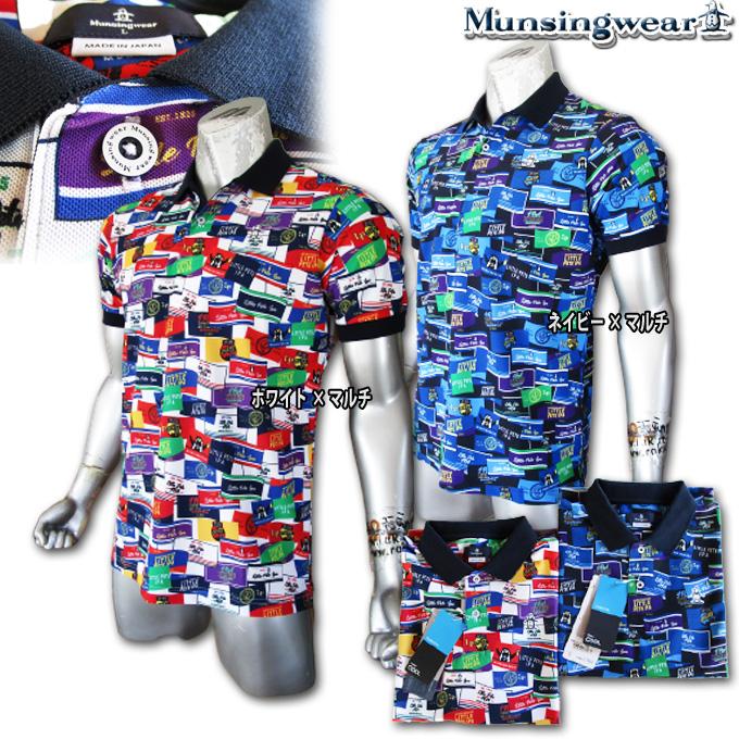 マンシングウェア(Munsingwear) Coolist ラベルモチーフプリントポロ