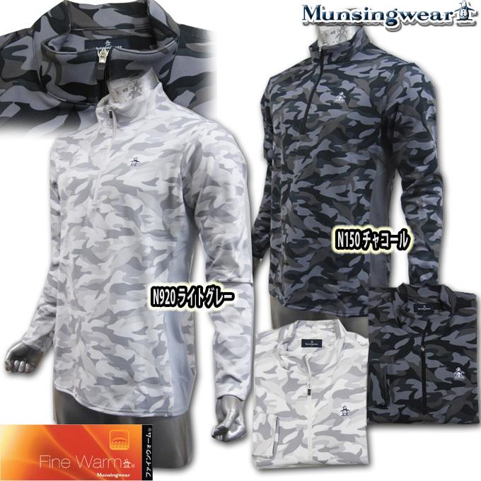 マンシングウェア(Munsingwear) Fine Warm ペンギンカモフラジップシャツ
