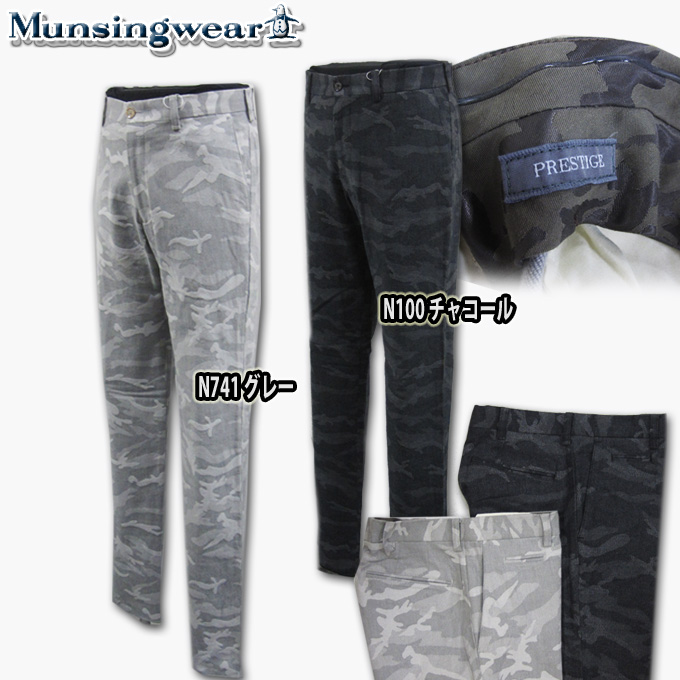 マンシングウェア(Munsingwear) PRESTIGE ネップツイードジャガードパンツ