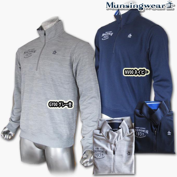 マンシングウェア(Munsingwear) ハーフジップスウェット