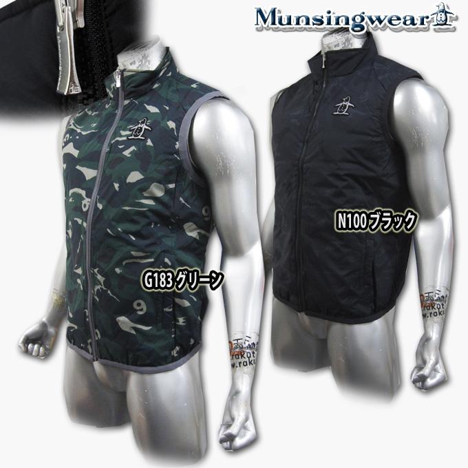 マンシングウェア(Munsingwear) リバーシブル 中綿撥水ジップベスト