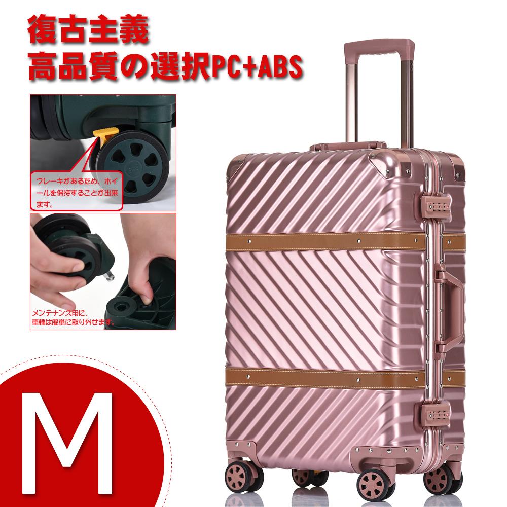 【★送料無料】スーツケース mサイズ 1年修理保証 Uniwalker スーツケース かわいい 超軽量 キャリーバッグ おしゃれ キャリーケース TSAロック PC+ABS トランク 静音8輪 m型 シルバー ホワイト ローズゴールド 1618-mサイズ 57リットル