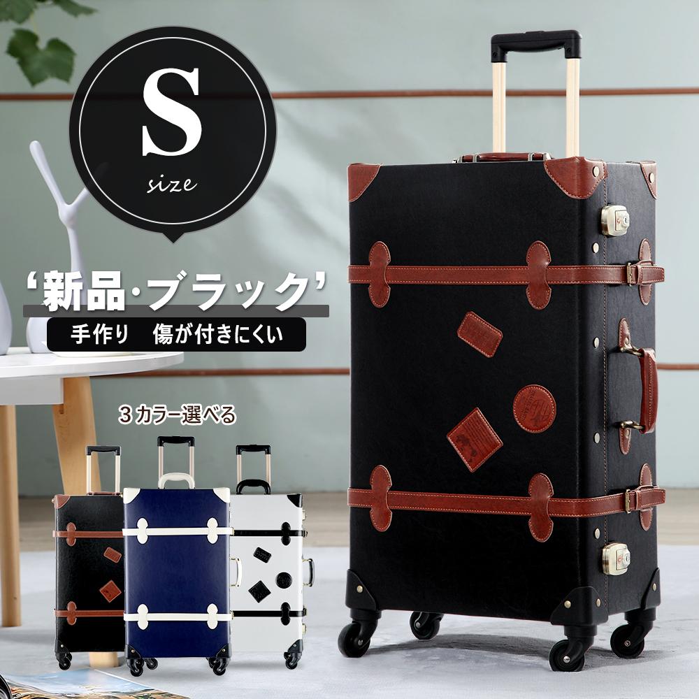 半額【1年修理保証】 Uniwalker スーツケース 機内持込みサイズ 軽量丈夫 キャリーケース かわいい キャリーバック キャリーバッグ 小型 トランクケース おしゃれ 6050a-sサイズ四輪 静音 1~3泊 丈夫 超軽量 30リットル T-you