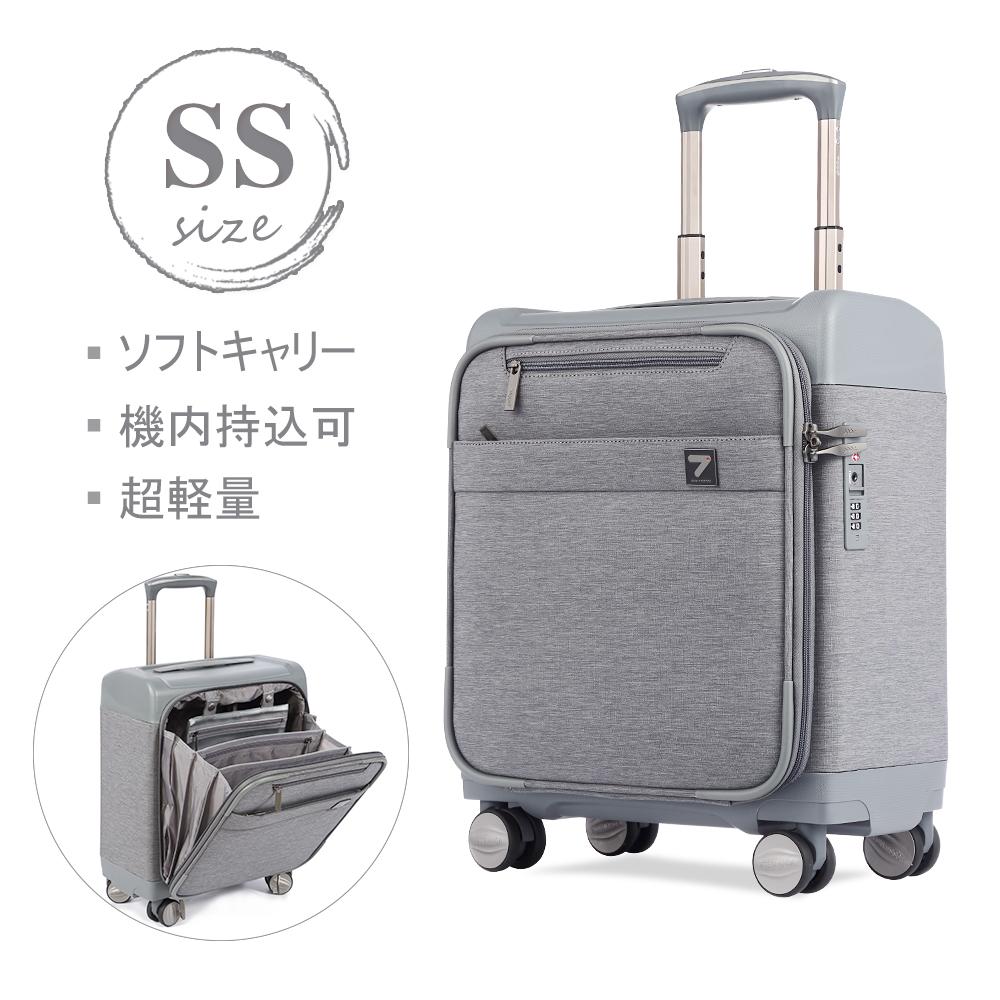 ソフトスーツケース 機内持ち込み 超軽い 約2.65kgスーツケース 超軽量 ビジネス 防水加工 フロントオープン TSAロック 8輪 静音 キャリーケース 出張 旅行 29l キャリーバック 人気 8015-ssサイズUniwalker