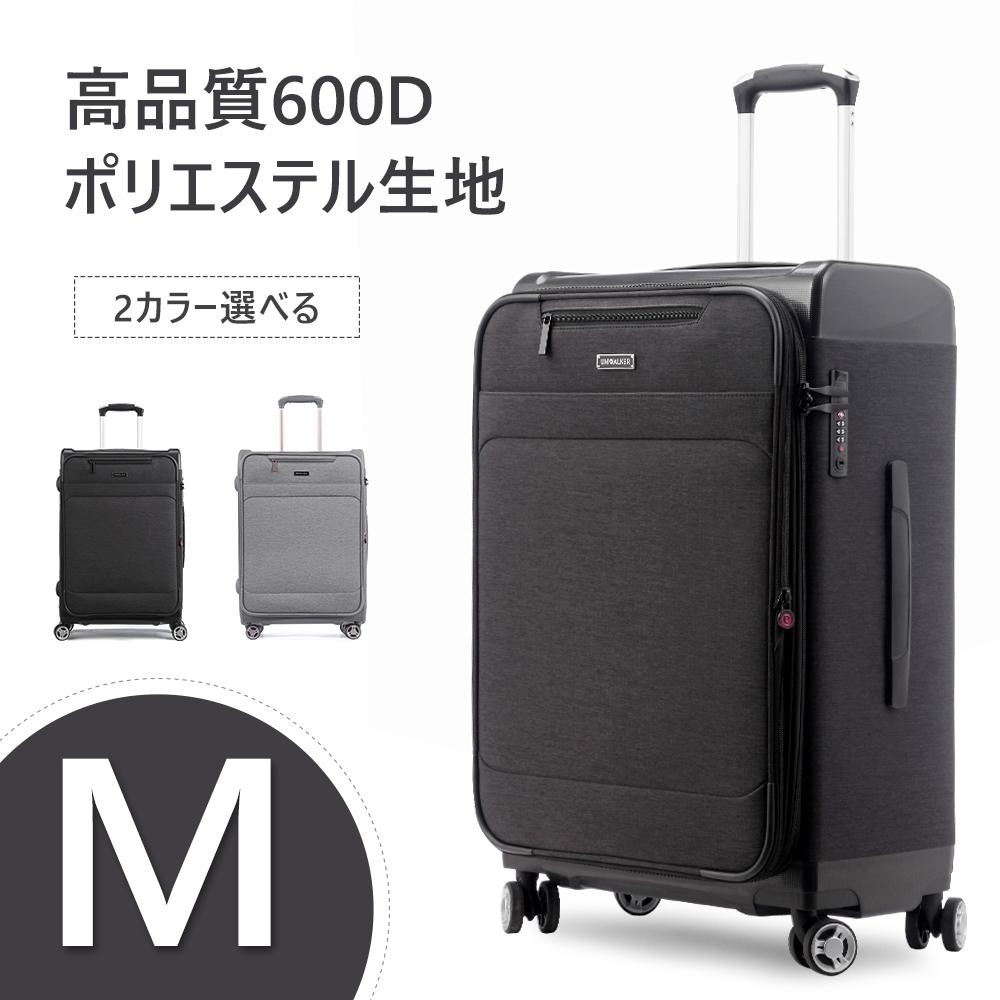 送料無料!スーツケース Uniwalker ソフトスーツケース mサイズ 撥水加工 ブラック 8016-mサイズ 機内持ち込み TSAロック キャリーケース キャリーバッグ 可 1年保証 丈夫 中型 人気 4輪 旅行用品 ビジネス