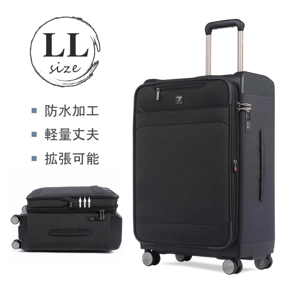 500円OFFクーポン 半額 スーツケース 送料無料 ソフトスーツケース 拡張機能 大容量 軽量丈夫 ビジネス 防水加工 TSAロック 8輪 静音 キャリーケース 出張 旅行 100l キャリーバック 人気 8017-llサイズ Uniwalker