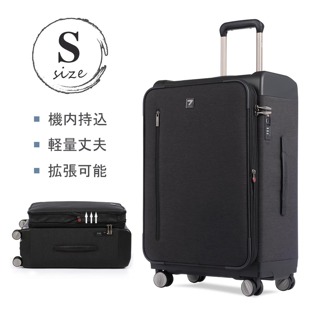 半額 Uniwalker ソフトスーツケース 機内持ち込み ソフトスーツケース 超軽量 ビジネス 防水加工 TSAロック 8輪 静音 キャリーケース 出張 旅行 37l キャリーバック 人気 8018-sサイズ
