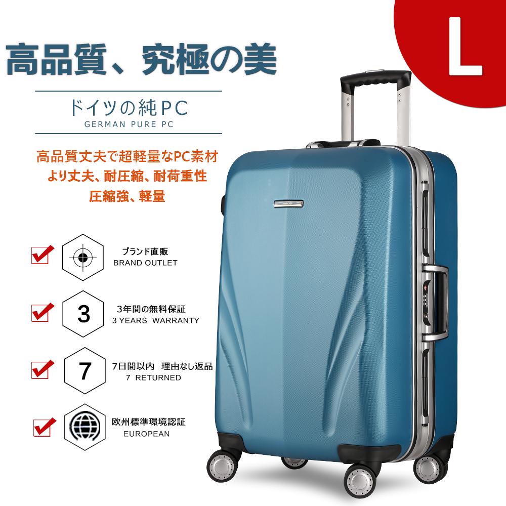 クーポン Uniwalker スーツケース キャリーバッグ lサイズ 高級ポリカーボネート100% ブルー 半額 3年修理保証 9010-L 大型 カバー付き TSAロック フレーム 静か8輪 静音 旅行バッグ 10日 キャリーケース トランク