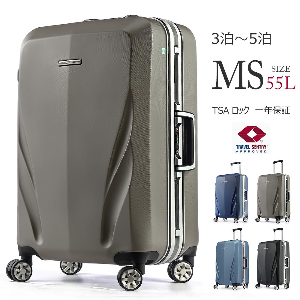 スーツケース msサイズ 小型 キャリーケース キャリーバック 高級ポリカーボネート100% TSAロック 8輪 55リットル 超軽量 丈夫 シンプル おしゃれ 修学旅行 機内持込 pc 3年修理保証 9010-msサイズ Uniwalker T-you