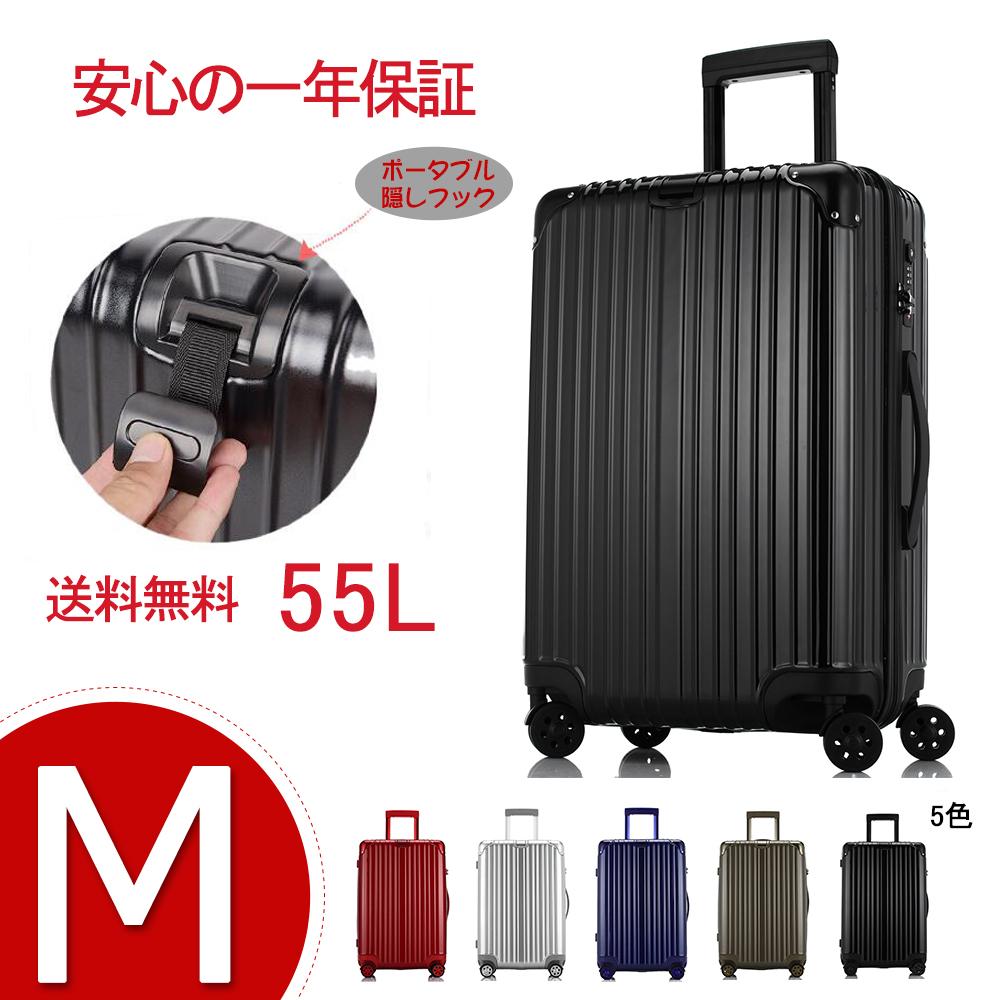 半額 スーツケース Uniwalker スーツケース mサイズ ブラック シルバー 9053-mサイズ TSAロック キャリーケース キャリーバッグ 可 1年保証 丈夫 中型 人気 8輪 旅行用品 ビジネス ファスナー