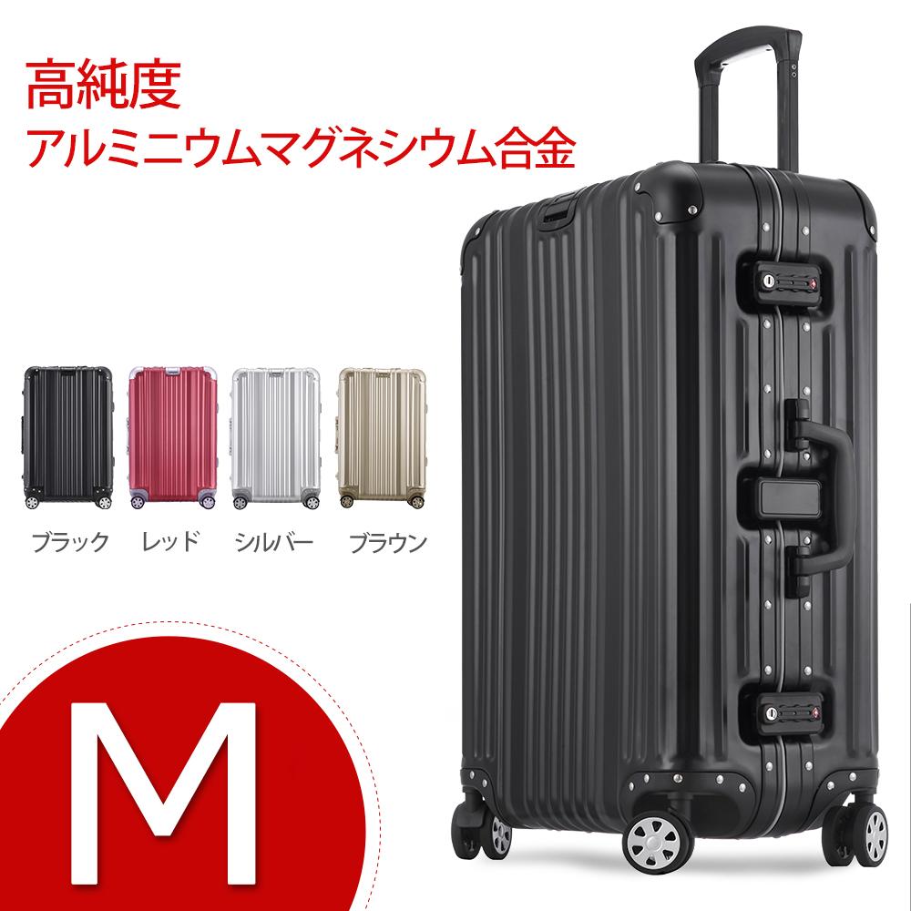 【送料無料】 Uniwalker T-you スーツケース mサイズ TSAロック 8輪 64リットル 超軽量 キャリーケース キャリーバック 高純度アルミニウムマグネシウム合金 1年修理保証