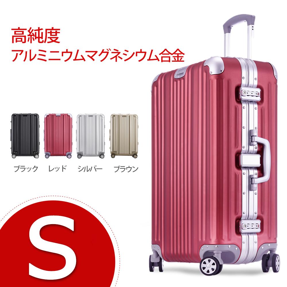 【送料無料】 Uniwalker T-you スーツケース sサイズ 機内持ち込み TSAロック 8輪 36リットル 超軽量 キャリーケース キャリーバック 機内持込 高純度アルミニウムマグネシウム合金 1年修理保証
