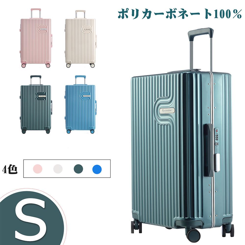 【★送料無料!】【1年修理保証】Uniwalker T-you スーツケース sサイズ 9070-s 小型 機内持ち込み 高級ポリカーボネート100% TSAロック フレームタイプ ハードケース キャリーケース キャリーバッグ