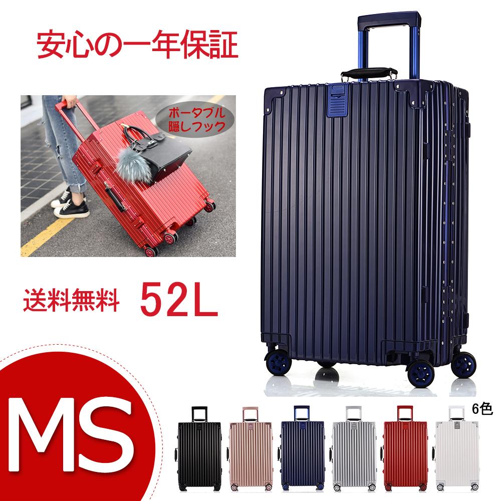 送料無料!スーツケース Uniwalker スーツケース msサイズ ブラック シルバー ローズゴールド 9168-msサイズ TSAロック キャリーケース キャリーバッグ 可 1年保証 丈夫 小 中型 フレーム 人気 8輪 旅行用品 ビジネス