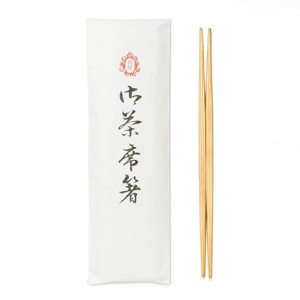 ファッション通販 茶道具 懐石 御茶席箸 新色追加して再販 10膳入り 利休箸
