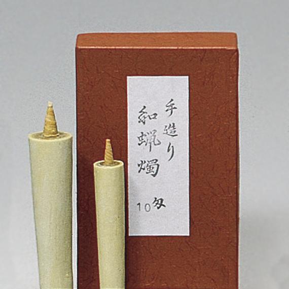 【茶道具/夜咄(よばなし)】和ローソク10匁(37.5g)