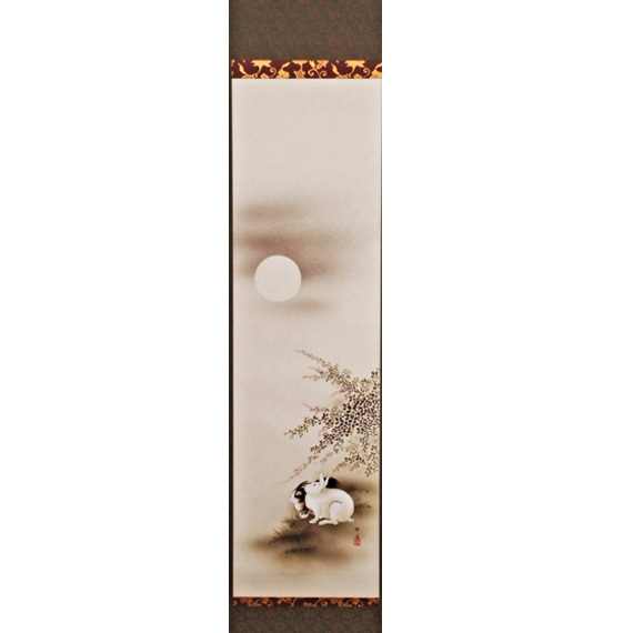 【茶道具/掛軸】軸 竪物 兎月秋風の図【国内配送料無料】【代引手数料無料】
