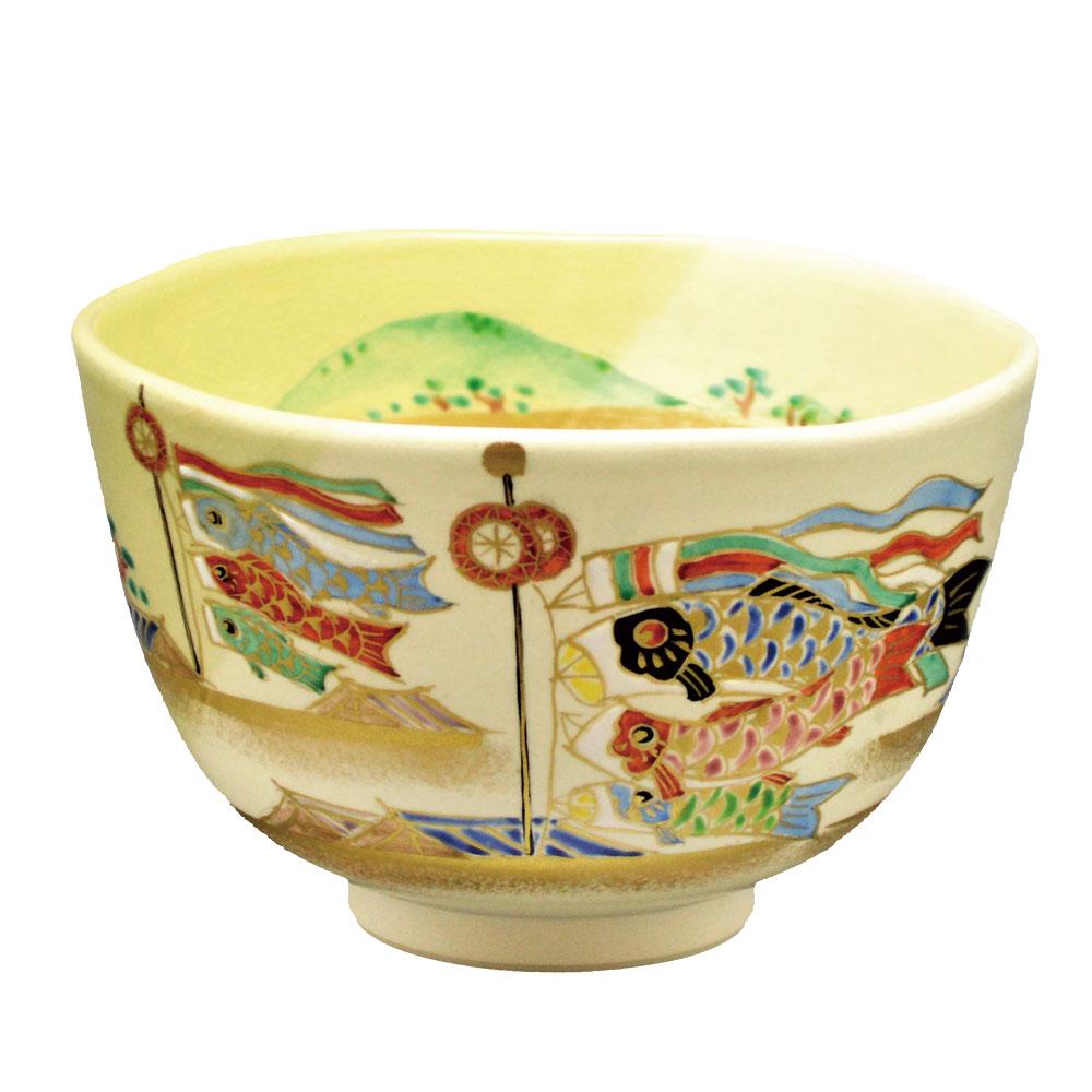【茶道具/茶碗】掛分 鯉のぼり 一休窯
