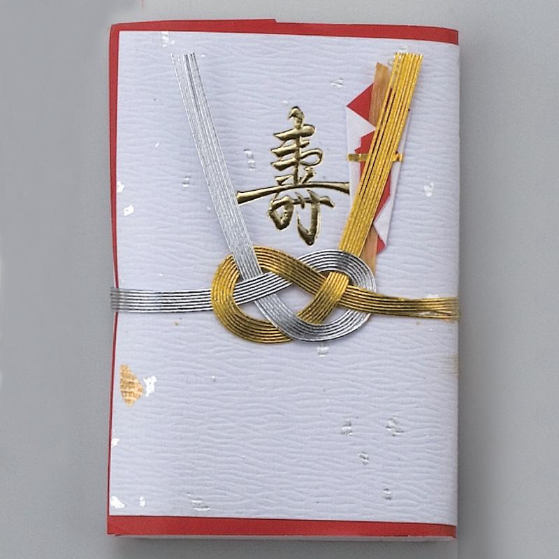 茶道具 懐紙 寿懐紙 2帖入 ゆうパケット対応 1着でも送料無料 人気急上昇 ゆうパケット4つまで同梱可