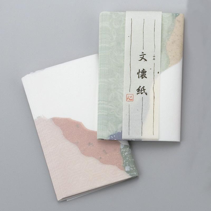 茶道具 懐紙 文懐紙 ふみかいし 2帖入 Seasonal 日本 Wrap入荷 ゆうパケット対応 ゆうパケット4つまで同梱可