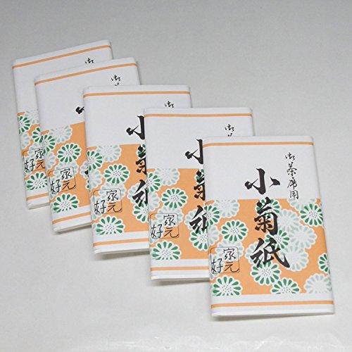 茶道具 懐紙 売却 小菊 5帖セット 格安 女子用 ゆうパケット対応
