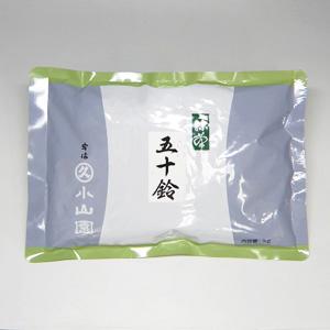 【丸久小山園/抹茶】抹茶/五十鈴(いすず)1kgアルミ袋入【茶道】【薄茶】【粉末】【学校/稽古】【Matcha】【Japanese Green Tea】【powder】【抹茶粉末】【Marukyu Koyamaen】