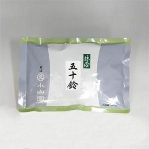 【丸久小山園/抹茶】抹茶/五十鈴(いすず)500gアルミ袋入【茶道】【薄茶】【粉末】【学校/稽古】【Matcha】【Japanese Green Tea】【powder】【抹茶粉末】【Marukyu Koyamaen】