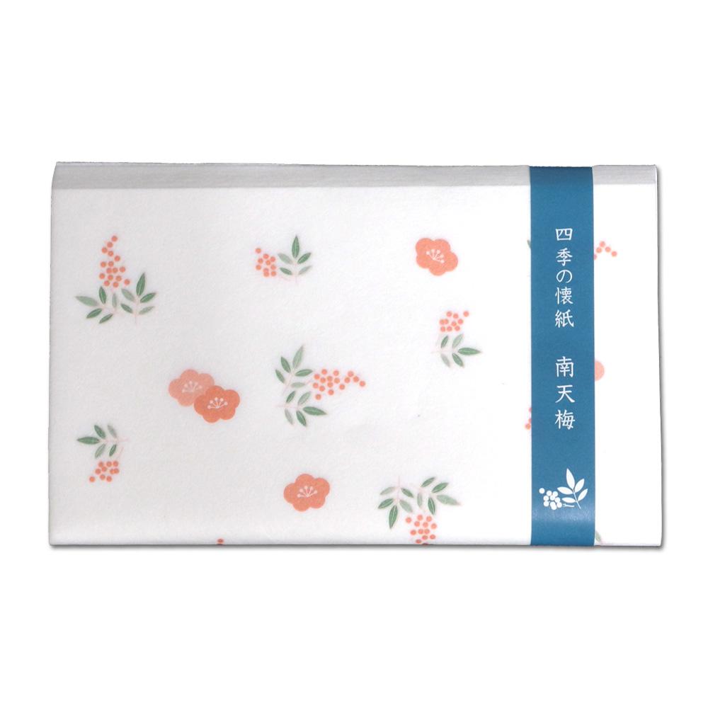 茶道具 懐紙 四季の懐紙 南天梅 初回限定 30枚入り 安売り ゆうパケット対応 1帖